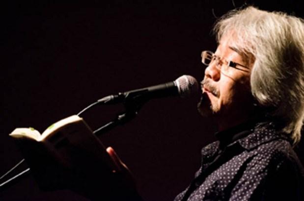 Cristina Rascón versiona el libro de poesía japonesa Agend'Ars de Keijiro Suga